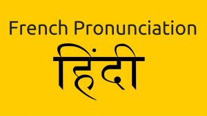 French + Hindi